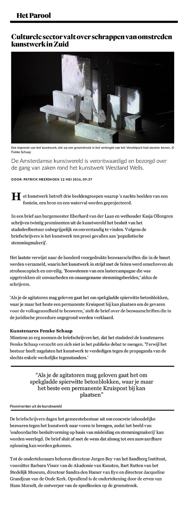 Culturele sector valt over schrappen van omstreden kunstwerk in Zuid - Amsterdam - PAROOL repareren-totaal  klaar